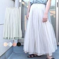 SLENDER(スレンダー)のスカート/ロングスカート