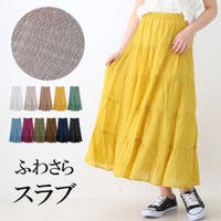 SLENDER(スレンダー)のスカート/ロングスカート・マキシスカート
