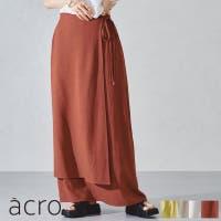 ORiental TRaffic(オリエンタルトラフィック)のスカート/その他スカート