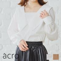 ORiental TRaffic | ORTS0003401