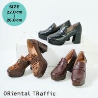 ORiental TRaffic | ORTS0000028