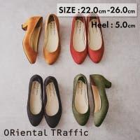 ORiental TRaffic | ORTS0003338