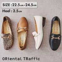 ORiental TRaffic | ORTS0003340