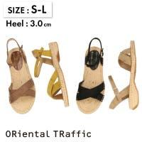ORiental TRaffic | ORTS0003233
