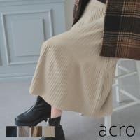ORiental TRaffic(オリエンタルトラフィック)のスカート/ロングスカート・マキシスカート