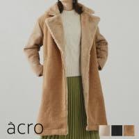 ORiental TRaffic | ORTS0003465
