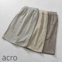 ORiental TRaffic | ORTS0003493