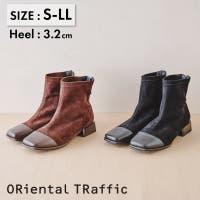ORiental TRaffic | ORTS0003410