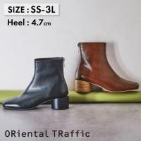 ORiental TRaffic | ORTS0003439