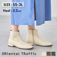 ORiental TRaffic | ORTS0003373