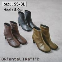 ORiental TRaffic | ORTS0003440