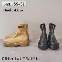 ORiental TRaffic | ORTS0003441
