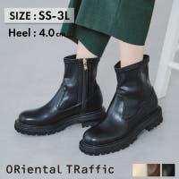 ORiental TRaffic | ORTS0003411