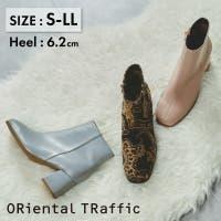 ORiental TRaffic | ORTS0003505