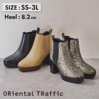 ORiental TRaffic | ORTS0003412