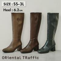 ORiental TRaffic | ORTS0003472