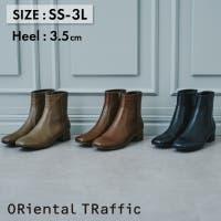 ORiental TRaffic | ORTS0003443