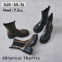 ORiental TRaffic | ORTS0003484