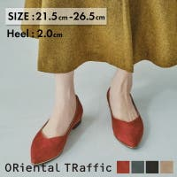 ORiental TRaffic | ORTS0003367