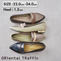 ORiental TRaffic | ORTS0003481