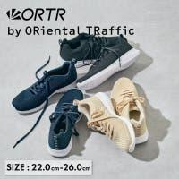 ORiental TRaffic | ORTS0003384