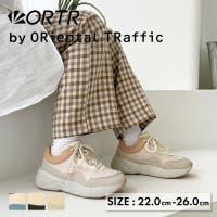 ORiental TRaffic | ORTS0003509