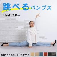 ORiental TRaffic | ORTS0003435