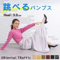 ORiental TRaffic | ORTS0003436