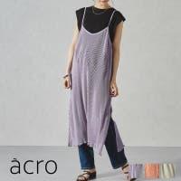 ORiental TRaffic(オリエンタルトラフィック)のワンピース・ドレス/キャミワンピース