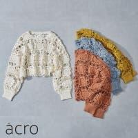 ORiental TRaffic(オリエンタルトラフィック)のトップス/ニット・セーター