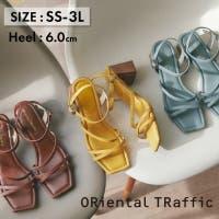 ORiental TRaffic | ORTS0003207