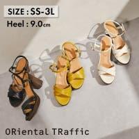 ORiental TRaffic | ORTS0003241
