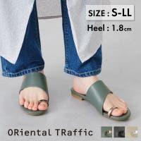 ORiental TRaffic | ORTS0003177