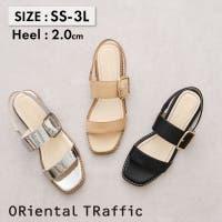 ORiental TRaffic | ORTS0003268