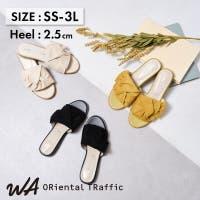 ORiental TRaffic | ORTS0003269