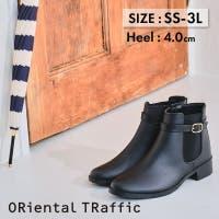 ORiental TRaffic | ORTS0003203