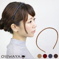 osewaya | OW000005183