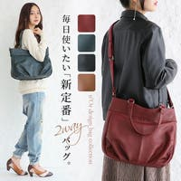 osharewalker(オシャレウォーカー )のバッグ・鞄/ショルダーバッグ