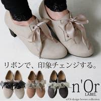 osharewalker(オシャレウォーカー )のシューズ・靴/ブーティー