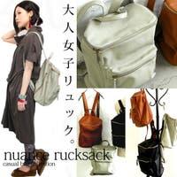 osharewalker(オシャレウォーカー )のバッグ・鞄/リュック・バックパック