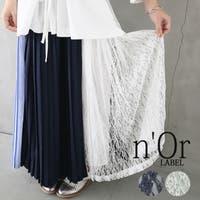 osharewalker(オシャレウォーカー )のスカート/その他スカート