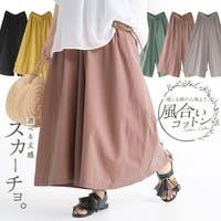 osharewalker(オシャレウォーカー )のパンツ・ズボン/パンツ・ズボン全般