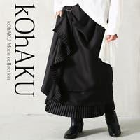 osharewalker(オシャレウォーカー )のスカート/プリーツスカート