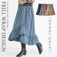 osharewalker(オシャレウォーカー )のスカート/巻きスカート