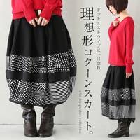 osharewalker(オシャレウォーカー )のスカート/ひざ丈スカート
