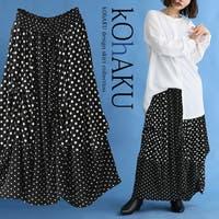 osharewalker(オシャレウォーカー )のスカート/ロングスカート・マキシスカート