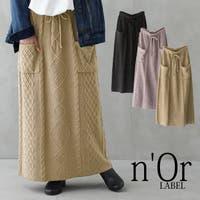osharewalker(オシャレウォーカー )のスカート/タイトスカート