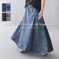 osharewalker(オシャレウォーカー )のスカート/フレアスカート