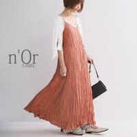osharewalker(オシャレウォーカー )のワンピース・ドレス/キャミワンピース