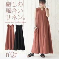 osharewalker(オシャレウォーカー )のワンピース・ドレス/マキシワンピース